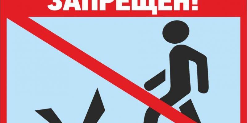 В Калининградской области полностью запрещён выход на лёд