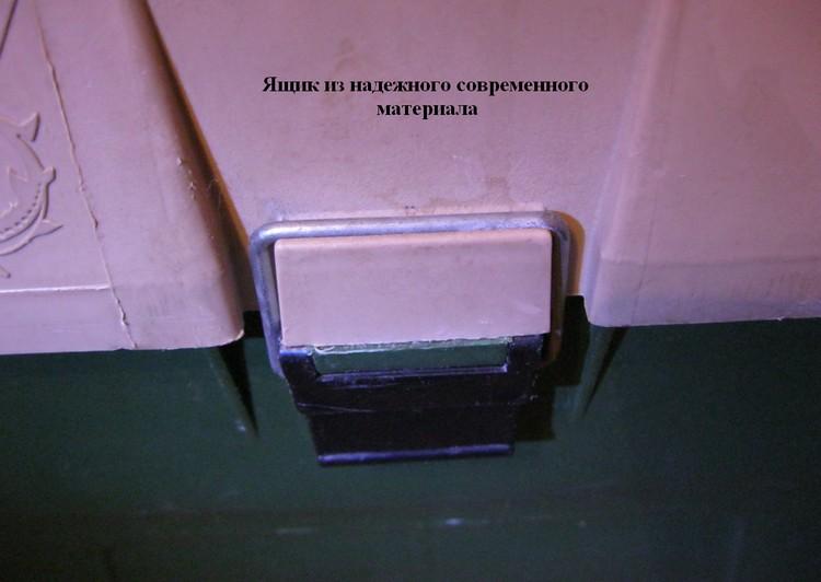 Оригинальный зимний рыболовный ящик для снастей