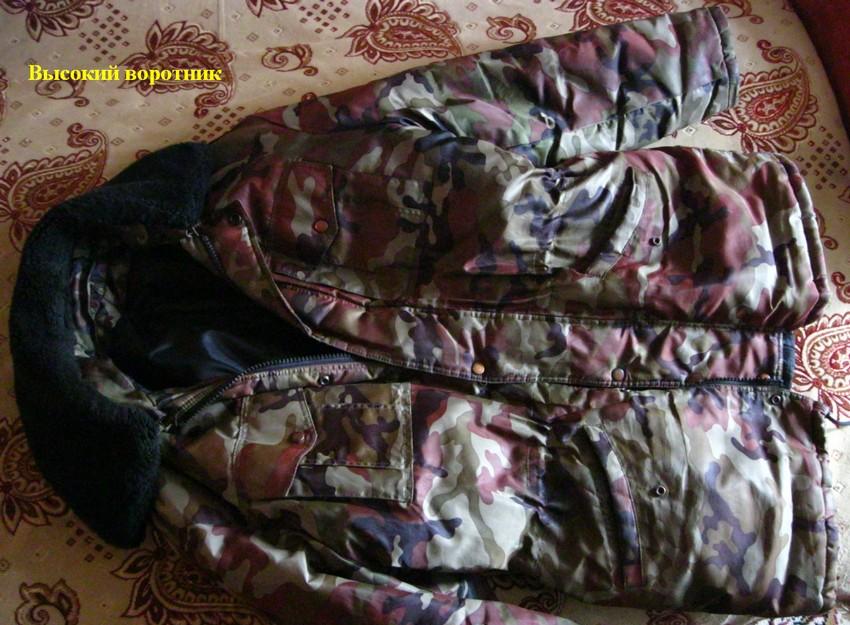 Одежда для зимней рыбалки, непромокающая куртка для зимней рыбалки, фото