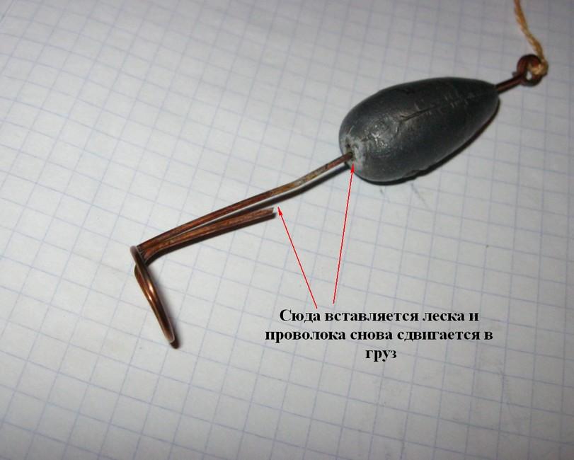 Фото к статье об изготовлении зимнего отцепа